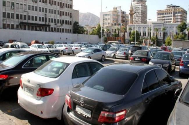 تأسيس شركة جديدة لتنفيذ مرائب طابقية في دمشق