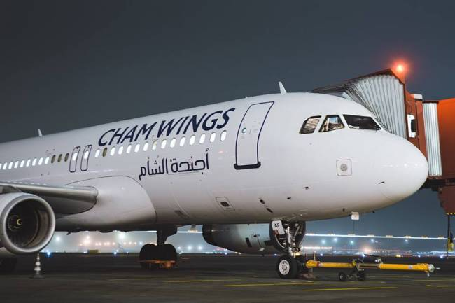 أجنحة الشام للطيران تقدم عرض للسفر للإمارات يتضمن الفيزا وبسعر مغري