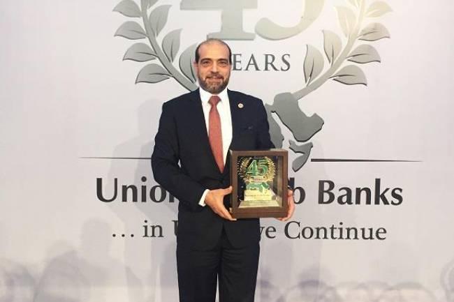أحمد اللحام المصرفي السوري الاستثنائي الذي كرمه اتحاد المصارف العربية