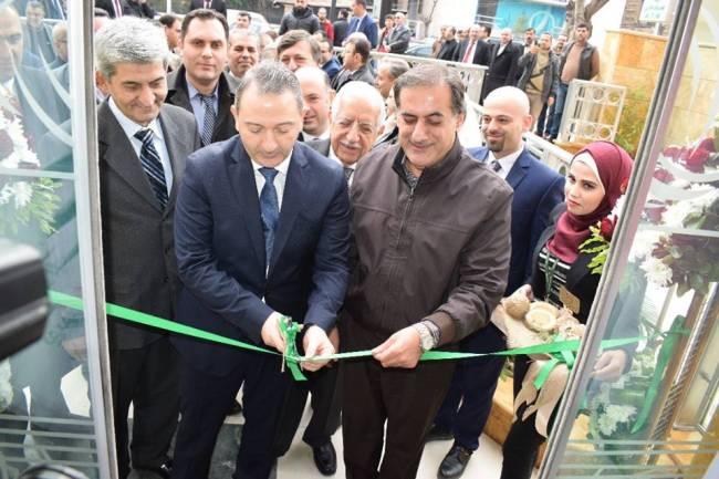 بنك سورية الدولي الاسلامي يفتتح فرعاً جديداً في حلب
