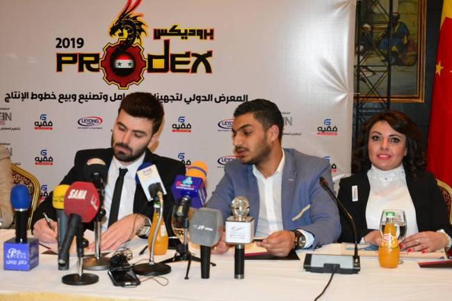PRODEX 2019 ينطلق تموز المقبل بشراكة مع مجموعة فقيه اللبنانية