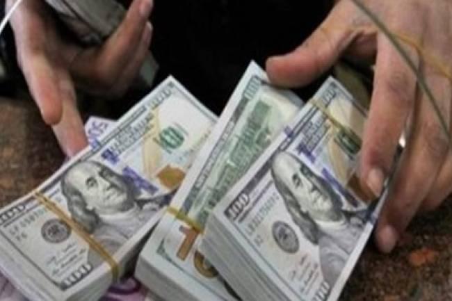 إلقاء القبض على موظفة بنك خاص تختلس أموال البنك وخططت لسرقة 50 مليون دولار