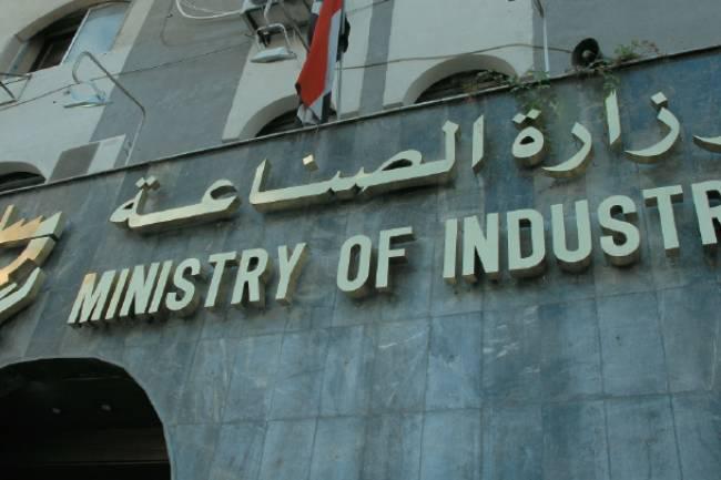مؤسسة الصناعات الغذائية : وضع مزري لشركة ألبان دمشق لدرجة وجود جرذان فيها