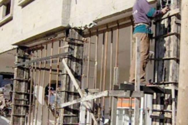 تأسيس شركة لترميم المباني والهدم والترحيل بريف دمشق