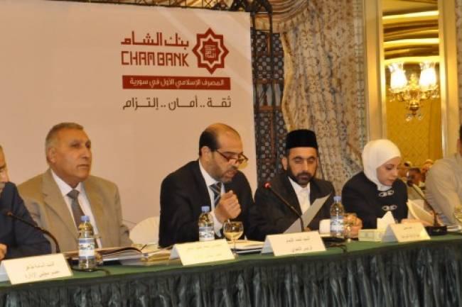 بنك الشام يحقق أرباحاً تقارب 900 مليون ليرة في العام الماضي