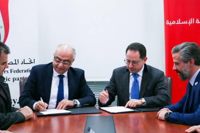 بنك البركة يقدم خدمات جديدة للمصدرين لتسهيل عملهم بالاتفاق مع اتحادهم