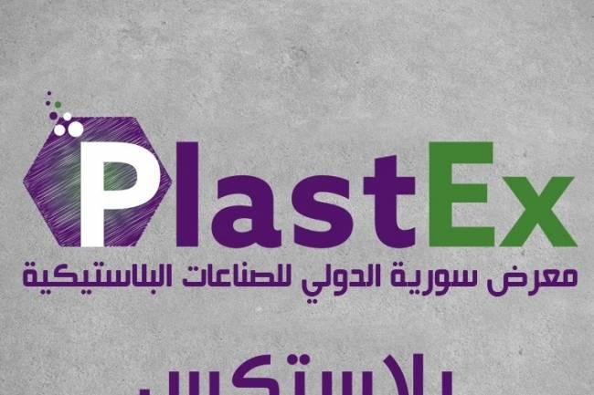برعاية وزير الاقتصاد وبمشاركة محلية ودولية واسعة مجموعة مشهداني تطلق معرض بلاستكس 2019  الثلاثاء المقبل