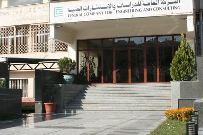 أهمها المخطط التنظيمي لمخيم اليرموك .. الشركة العامة للدراسات تنفذ خلال الربع الأول 5 أضعاف خطتها