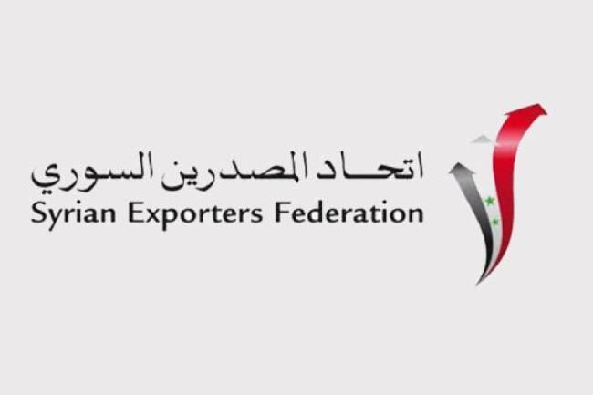 مجلس الشعب يناقش مشروع قانون يلغي اتحاد المصدرين بعد 10 سنوات على تأسيسه