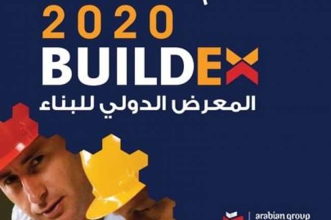 """بعد انقطاعه لسنوات ..عودة المعرض الدولي للبناء """"بيلدكس 2020"""""""