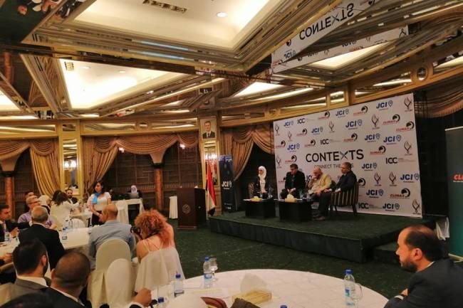 مؤتمر العلاقات العامة للغرفة الفتية الدولية يوصي بضرورة إيجاد تنظيم لمهنة العلاقات العامة