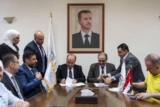 بنك سورية الدولي الإسلامي يوقع مع الجامعة الافتراضية مذكرة تفاهم علمي
