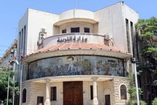 وزير التربية يعلن عن موعد مسابقة تعيين 10 آلاف مدرس
