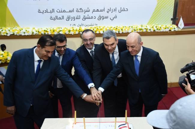 إسمنت البادية رسمياً في بورصة دمشق .. الصواف : تحسن نتائج الشركة شجعنا على دخول السوق