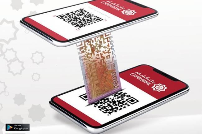 """بنك الشام يطلق خدمة تحويل الأموال عبر """"QR-Code"""" عن طريق الموبايل مجاناً"""