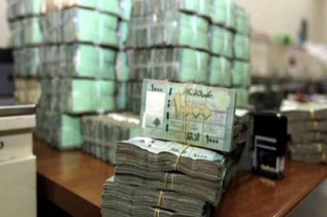 سوريون: المصارف اللبنانية فرضت قيود على سحب ودائعنا