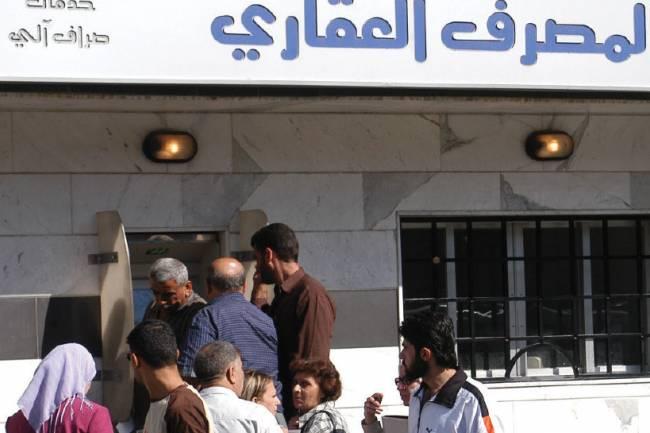 العقاري يستلم 100 صراف جديد نصفها لدمشق والتركيب بداية الأسبوع المقبل