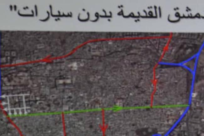دمشق القديمة بلا سيارات على مراحل