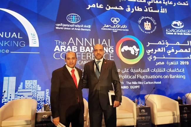 بنك الشام يشارك في المؤتمر المصرفي العربي السنوي في القاهرة