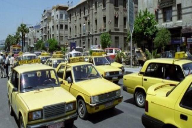 وزارة النفط: مشروع لتحويل سيارات (التكسي) للعمل على الغاز المضغوط المتوفر بكميات كبيرة