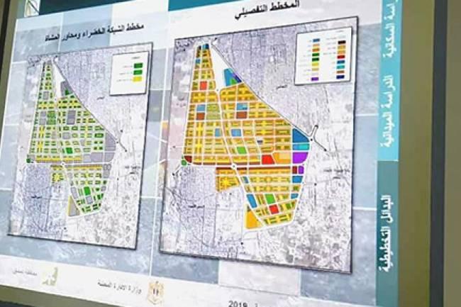 مصدر يكشف تفاصيل مخطط اليرموك الجديد والتاريخ المتوقع لبدء العودة التدريجية للأهالي