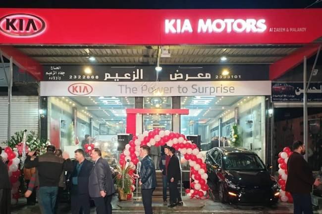 افتتاح صالة كيا موتورز في محافظة حماه
