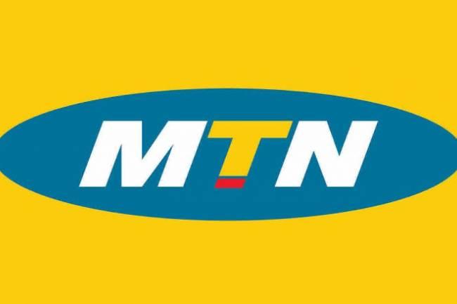 المالية ترفع الحجز الاحتياطي عن أموال شركة MTN