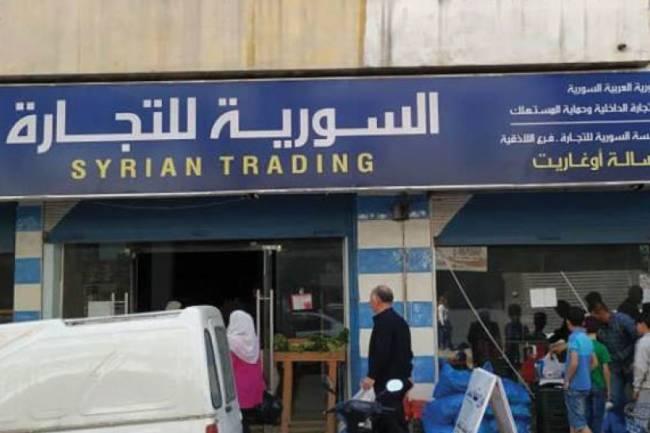 السورية للتجارة: زيت دوار الشمس على البطاقة  الذكية الشهر المقبل بسعر أقل بـ400 ليرة من الأسواق