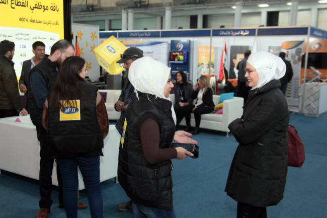 """شركةMTNترعى وتشارك في المعرض الدولي لتكنولوجيا الاتصالات والمعلومات """" Syria ICT Expo 2020"""""""