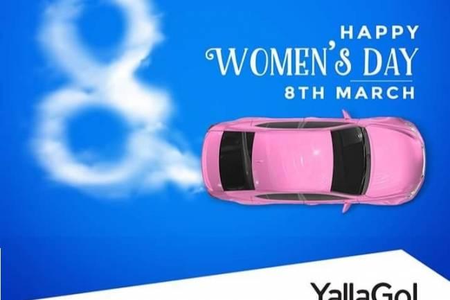 YallaGo! تتخطى المألوف وتدعو المرأةلمشاركتها النجاح.