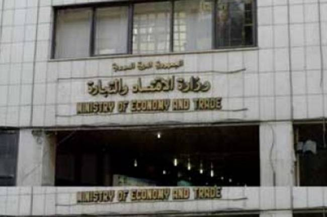 وزارة الاقتصاد تستثني استيراد الآلات ومستلزمات صناعة الأدوية واعلاف الدواجن من المؤونة