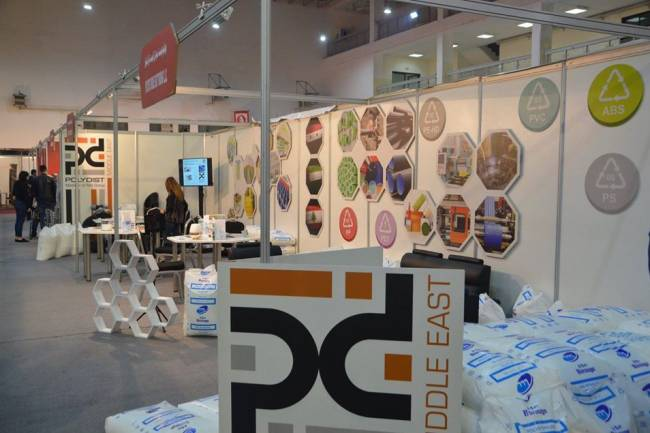 مجموعة مشهداني : تأجيل المعرضين الدوليين للصناعات البلاستيكية والكيميائية