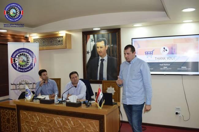 صناعة دمشق والشركة المبرمجة لـBee Order يتفقان على إطلاق تطبيق لبيع وتوصيل الألبسة من المعامل