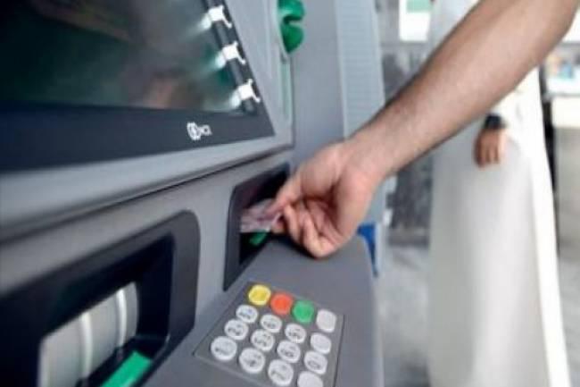 توقف الصرافات الآلية للبنوك الخاصة بسبب شركة لبنانية