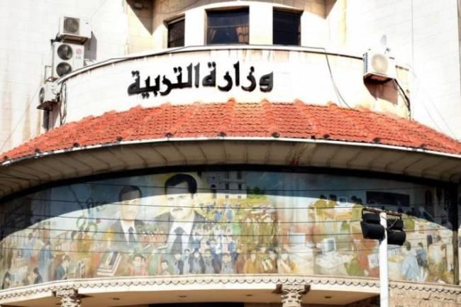 عاجل: مجلس الوزراء يؤجل افتتاح المدارس