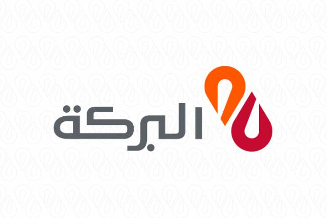 شركة خليجية تبيع حصتها في بنك البركة سورية بـ5 مليون دولار