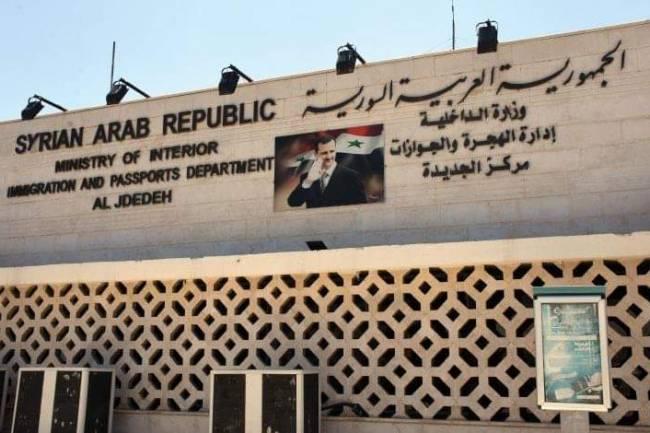 لبنان تسمح للسوريين الذين لديهم مراجعة لسفارة أو مشفى دخول أراضيها