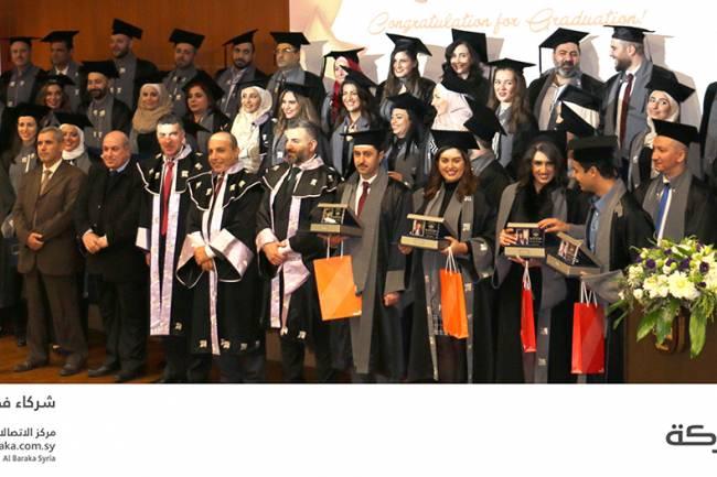 بنك البركة يرعى احتفالية تخرج طلاب ماجستير التأهيل والتخصص في المعهد العالي لإدارة الأعمال