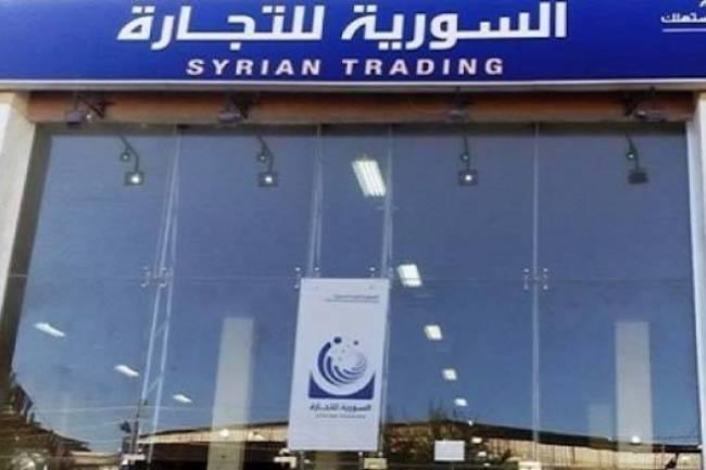 السورية للتجارة :  150 طناً من السكر والرز توزع يومياً بدمشق وحصر التوزيع بأكياس معبئة مسبقاً