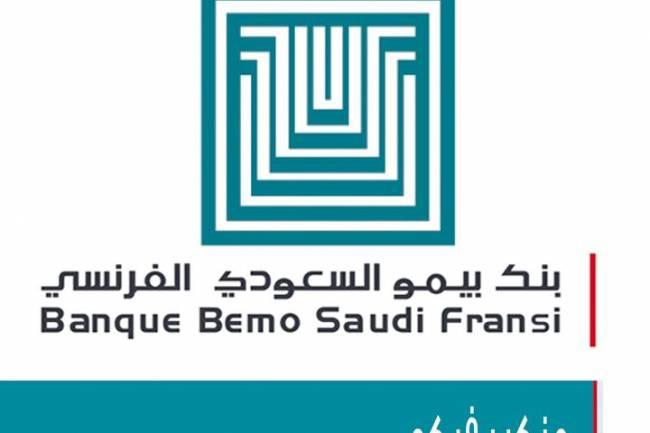 بنك بيمو ينهي مفاوضات لشراء نحو 49% من أسهم بنك عودة سورية