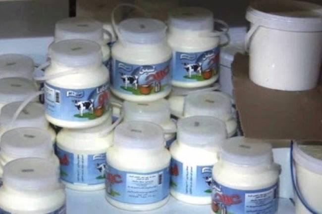 لجنة التصدير : الحليب يرتفع رغم عدم تصدير أي كمية  منه ومن مشتقاته منذ نحو أسبوعين والسبب ارتفاع سعر الأعلاف