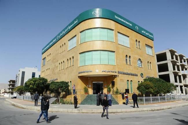 بنك سورية الاسلامي يحقق أرباح صافية بنحو 14 مليار ليرة خلال العام الماضي