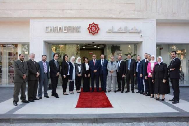 بنك الشام يحقق أرباح بـ2.4 مليار ليرة خلال العام الماضي
