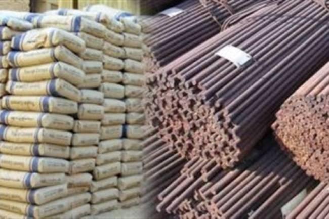 التموين تضيف الاسمنت والحديد لقائمة السلع الأساسية للمواطن بما يشدد العقوبات على مخالفاتهم