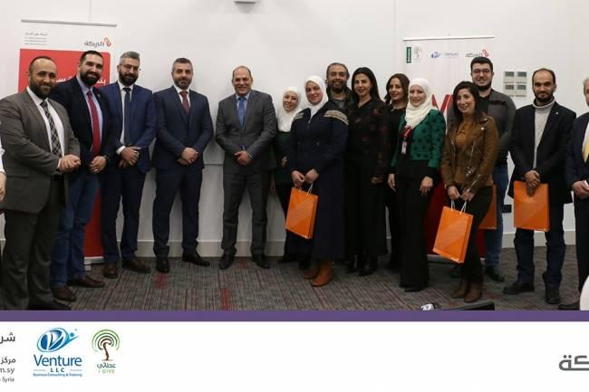 اختتام برنامج الماجستير المصغّر من مبادرة عطائي للمرة الرابعة بشراكة استراتيجية مع بنك البركة سورية