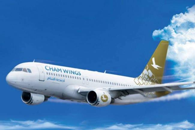 أجنحة الشام للطيران تستأنف رحلاتها الجوية من جديد إلى مدينة البصرة في العراق