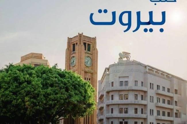 أجنحة الشام للطيران تبدأ بتسير رحلاتها المباشرة بين بيروت وحلب وبالعكس