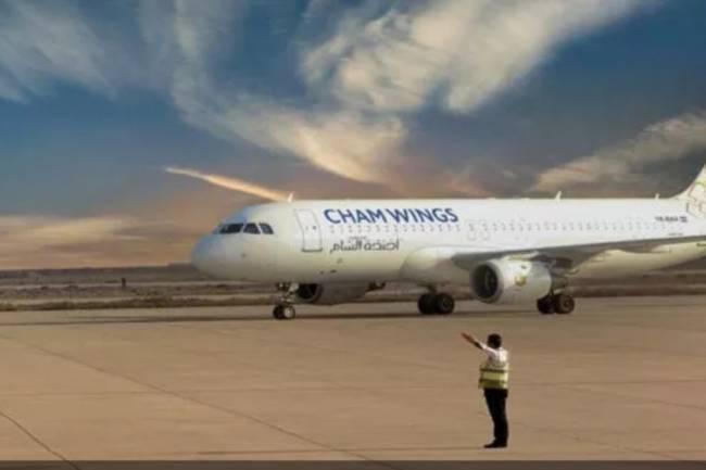 """""""الشارقة تشرق من جديد"""" أجنحة الشام للطيران تستأنف رحلاتها إلى الإمارات العربية المتحدة"""