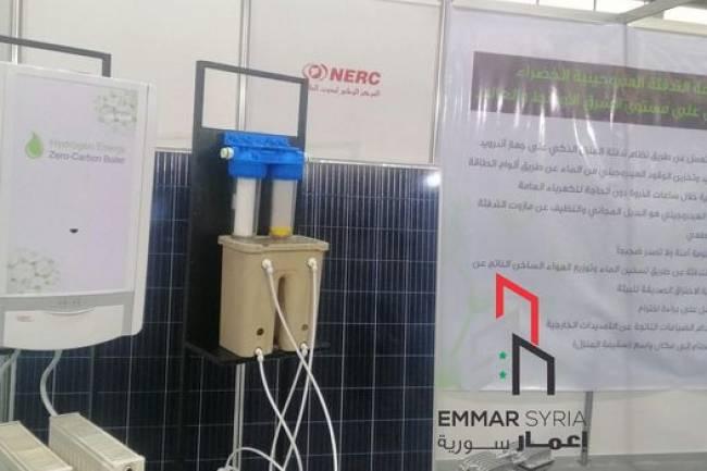 وداعاً للغاز والمازوت ..مخترع سوري يطلق منظومة للتدفئة تعتمد على الطاقة الشمسية والماء
