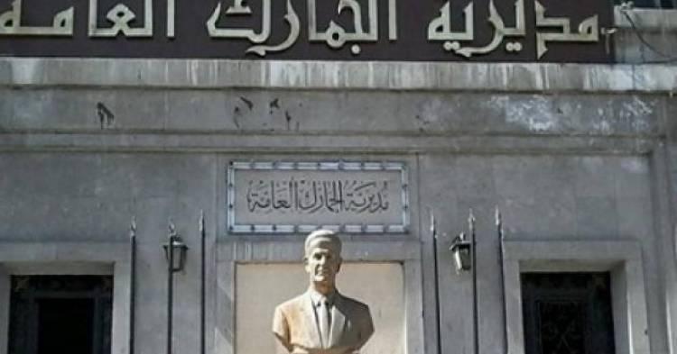 مكافحة التهريب تحصّل غرامات بـ150 مليون ليرة في دمشق خلال 4 أيام